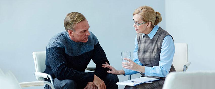 Работа психолога с зависимым