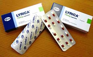 аптечные наркотики лирика