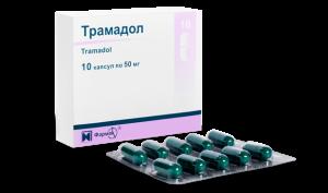 аптечные наркотики трамадол